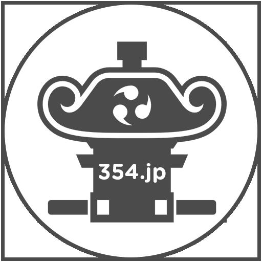 blog.354.jp